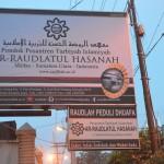 Pamplet Pondok Wakaf 625 Pondok Pesantren Modern Ar Raudlatul Hasanah