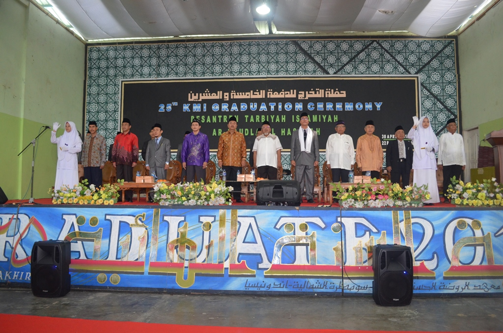Panggung Utama Resepsi Khataman Santri-Santriwati Pesantren Ar-Raudlatul Hasanah