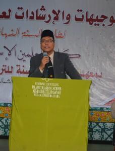 Sambutan Drs. KH. Rasyidin Bina, MA Pada Pembukaan Kegiatan Amaliyah Tadris Pesantren Ar-Raudlatul Hasanah