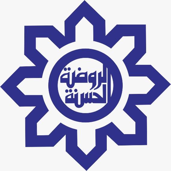 Ar-Raudlatul Hasanah