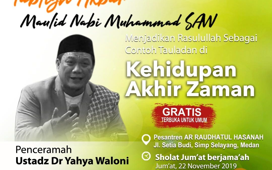 Undangan Tabligh Akbar