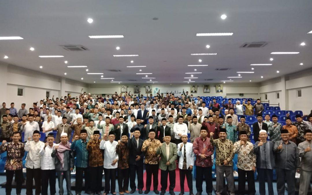 Silaturahim Nasional Forum Komunikasi Pesantren Muadalah