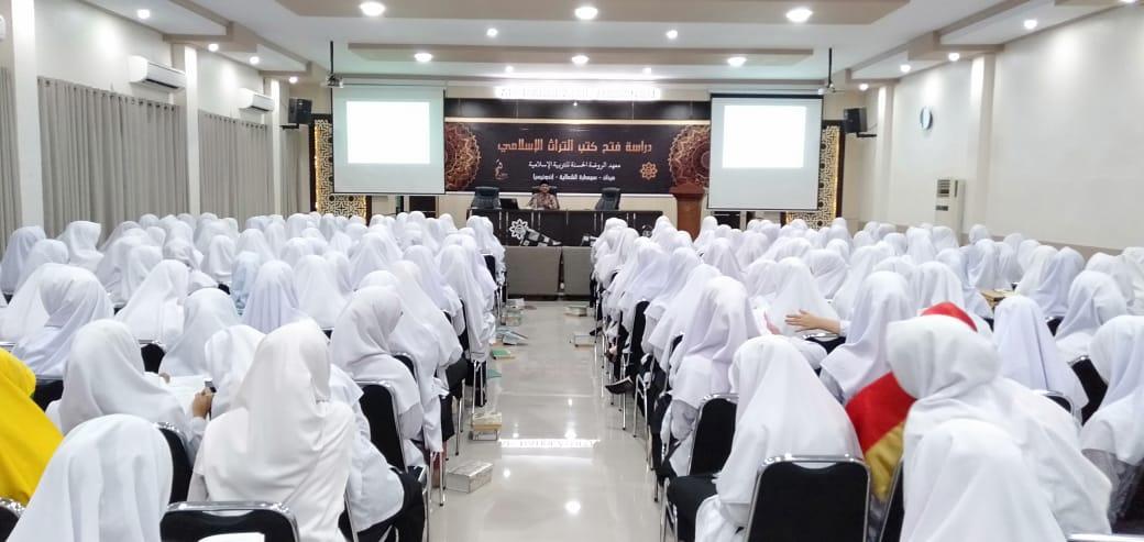 Mengkaji Kekayaan Literatur Islam Melalui Fathul Kutub