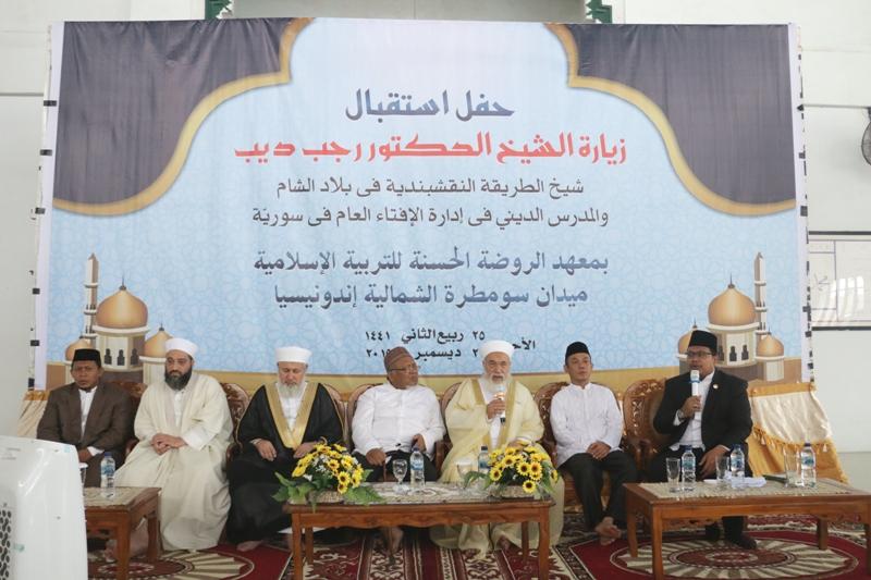 Kunjungan Pemimpin Tertinggi Tarekat Naqsabandiyah Suriah Syeikh Dr. Muhammad Rajab Dieb